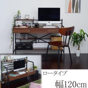 パソコンデスク おしゃれ 木製 スチール デスク 120cm ハイタイプにもロータイプにもなるデスク|2e-unit