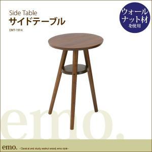 emo. エモ サイドテーブル ナイトテーブル 木製 ベッド ベッドサイド 収納 完成品 ソファサイ 送料無料|2e-unit