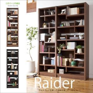 幅60cm 本棚 おしゃれ 書棚 Raider レイダー オープンラック 書棚 本収納 収納 日本製  本州と四国は開梱設置料込み|2e-unit