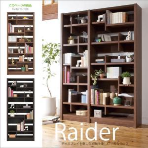 幅85cm おしゃれ 本棚 書棚 Raider レイダー オープンラック 書棚 本収納 収納 日本  本州と四国は開梱設置料込み|2e-unit
