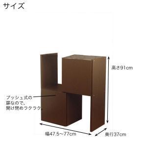 伸縮式扉ラック 小 幅47.5〜77×高さ91cmシューズラック 下駄箱 靴箱 シューズボックス   送料無料|2e-unit