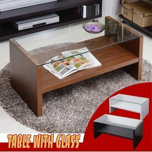 ガラステーブル ローテーブル リビングテーブル センターテーブル|2e-unit