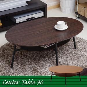 センターテーブル 幅90 ローテーブル テーブル リビングテーブル|2e-unit