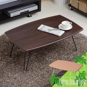 折りたたみテーブル ローテーブル センターテーブル シンプル|2e-unit