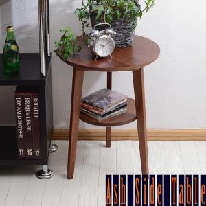 突板サイドテーブル テーブル ローテーブル リビングテーブル|2e-unit
