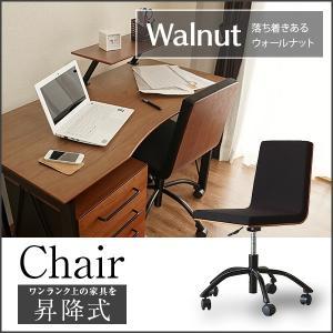 レガート legato オフィスチェアー 昇降式 キャスター OAチェア デスクチェア PCチェア ワークチェア 会社 書斎|2e-unit