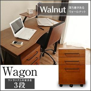 レガート legato デスクワゴン キャビネット ワゴン キャスター付き  3段 サイドワゴン ワークデスク パソコンデスク 学習机|2e-unit