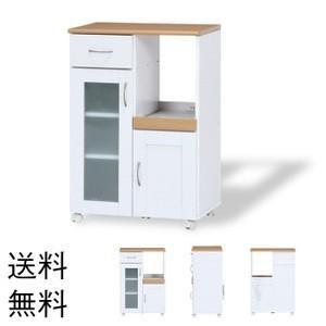 キッチンカウンター 60 食器棚 収納棚 60cm キッチンワゴン スライド棚 間仕切り 炊飯器 電気ポット キャスター付き 送料無料|2e-unit