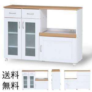 キッチンカウンター 食器棚 120 カウンターテーブル 幅120cm レンジ台 人気 おしゃれ 下収納 間仕切り キャスター付き 炊飯器 送料無料|2e-unit