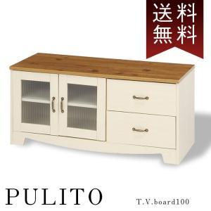 TV台 ローボード 100 北欧 32型 PULITO テレビボード 白 ホワイト 木目調 幅100cm|2e-unit