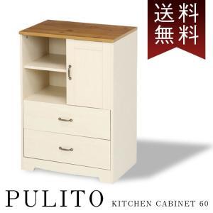 キャビネット60 (引出2杯) 北欧 デスクサイド 60 白家具 木目調 PULITO|2e-unit