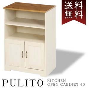 オープンキャビネット 60 北欧 デスクサイド 白家具 木目調 PULITO|2e-unit