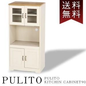 キッチンカビネット60 レンジ台 食器棚 幅60 スリム 薄型 PULITO 60幅|2e-unit