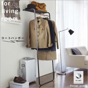 山崎実業 tower シェルフ付きコートハンガー 衣類収納 棚 省スペース スチール シンプル smart|2e-unit