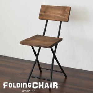 折りたたみチェアー 天然木 北欧 木製 椅子 折り畳み イス チェアー シンプル アイアン おしゃれ オイル アンティーク 植物性オイル 塗装 2e-unit