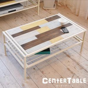 センターテーブル 天然木 テーブル ローテーブル リビングテーブル 北欧 木製 アイアン おしゃれ アンティーク 塗装 2e-unit