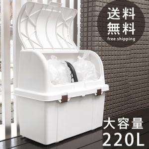 ゴミ箱 屋外 ベランダ 大容量 トラッシュコンテナ ゴミ袋45L3個入る おしゃれ ホワイト かわいい エクステリア 道具 ベランダ用ごみ箱 ストッカー|2e-unit
