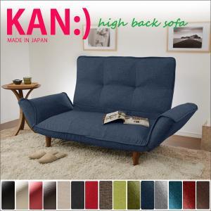 「KAN highback」 ソファ|2e-unit