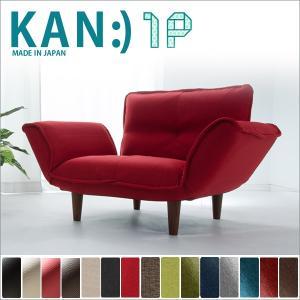 「KAN 1P」ソファ|2e-unit