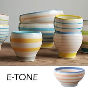 食器 E-TONE ボール 直径16.5cm コーラル|2e-unit