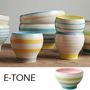 食器 E-TONE ボール 直径16.5cm グリーン|2e-unit