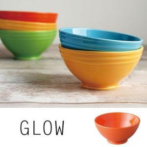 茶碗 GLOW ボウル オレンジ|2e-unit