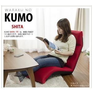 「和楽の雲LIGHT下」 座椅子 下タイプ|2e-unit