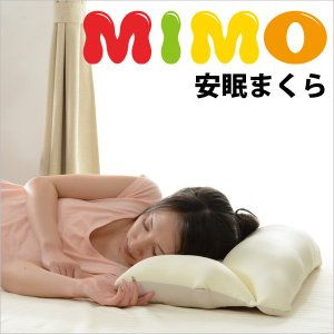「mimo安眠枕」 ビーズクッション|2e-unit