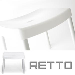 RETTO コンフォートチェアM ホワイト|2e-unit