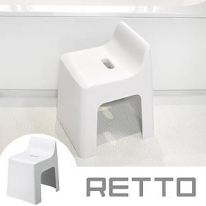 RETTO ハイチェア [ホワイト]|2e-unit