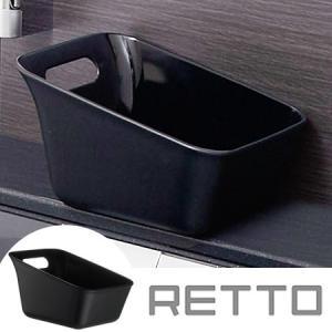 RETTO 湯手桶 角 [ブラック]|2e-unit