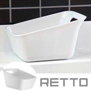 RETTO 湯手桶 角 [ホワイト]|2e-unit