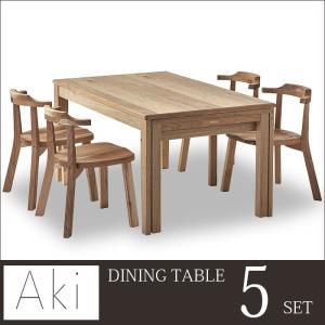 ダイニングテーブル 5点セット オシャレ 伸縮 エクステンションテーブル クルミ ウォルナット|2e-unit