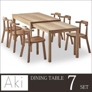 ダイニングテーブルセット 6人掛け ダイニングテーブル7点セット クルミ ウォルナット|2e-unit