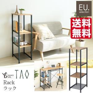 TAO ラック 幅30cm×奥行40cm×高さ95cm オープンラック らっく RACK タオ おしゃれ オシャレ スチール|2e-unit