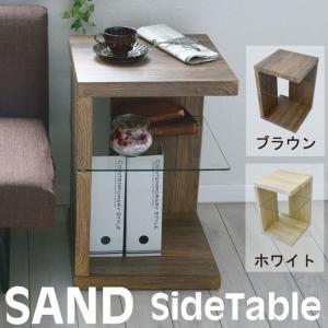 SAND サイドテーブル 木目調 テーブル ナイトテーブル ベッドテーブル ソファーテーブル おしゃれ アンティーク モダン シンプル 送料無料|2e-unit