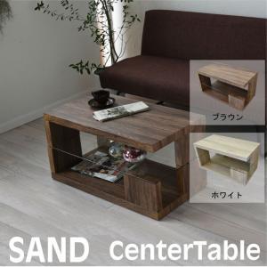SAND センターテーブル 幅75cm 木目調 テーブル リビングテーブル 一人暮らし 新生活 モダン シンプル 送料無料|2e-unit