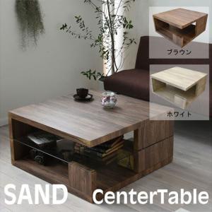 SAND センターテーブル 幅80cm 木目調 テーブル リビングテーブル 一人暮らし 新生活 モダン シンプル 送料無料|2e-unit