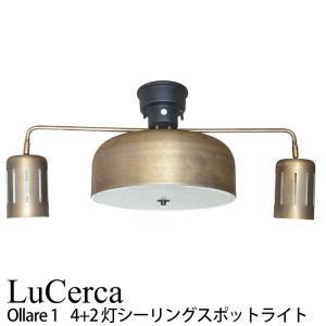 エルックス LuCerca Ollare1 オラーレ1 (4+2灯シーリングライト) ルームライト 室内照明 日本 ショールーム 展示場 ディスプレイ 2e-unit