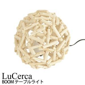 エルックス LuCerca BOOM ボーム (テーブルライト) ルームライト 室内照明 おしゃれ ショールーム 展示場 ディスプレイ 2e-unit