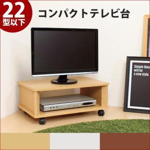 テレビ台 TVR-M01 キャスター付き テレビボード 19型 20型 21型 22型 水晶 AV機器収納 DVDレコーダー ブルーレイレコーダー|2e-unit