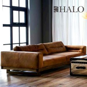 ソファ HALO (ハロー) FROSTER(フロスター)2.5人掛け 2.5P 幅220 幅広 ブラウン デザイナーズソファ 革張り レザー レザーソファ 高級ソファ|2e-unit