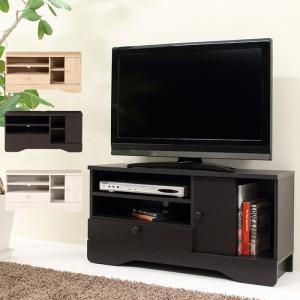 テレビ台 ローボード おしゃれ 多機能コンパクト薄型テレビ台 〜32インチ 北欧 幅90cm 奥行29cm 〜32型対応 寝室 和室 白 ダークブラウン ナチュラル ホワイト|2e-unit