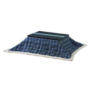 薄掛コタツ布団 長方形 ポリエステル・ウール製 幅190×奥行230cm 天板サイズ120×80cm以下 2e-unit