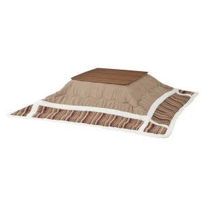 薄掛コタツ布団 正方形 ポリエステル製 幅190×奥行190cm 天板サイズ80×80cm以下 2e-unit