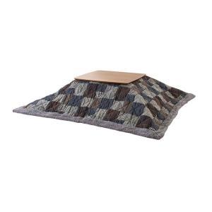 コタツ布団 正方形 ポリエステル&アクリル製 幅190×奥行190cm 天板サイズ80×80cm以下 2e-unit