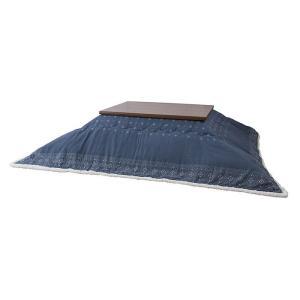 コタツ布団 長方形 ポリエステル&アクリル製 幅185×奥行225cm 天板サイズ120×80cm以下 2e-unit
