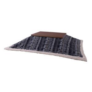 薄掛けコタツ布団 ポリエステル&アクリル製 幅190×奥行230cm 天板サイズ120×80cm以下 2e-unit