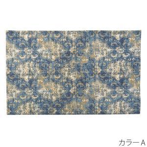 ラグマット  コットン 幅130×奥行190cm ヴィンテージ風 マット カーペット  センターラグ 柄 絨毯 じゅうたん|2e-unit