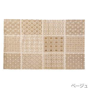 ラグマット  コットン 幅90×奥行130cm 幾何学模様 マット カーペットセンターラグ 柄 絨毯 じゅうたん|2e-unit